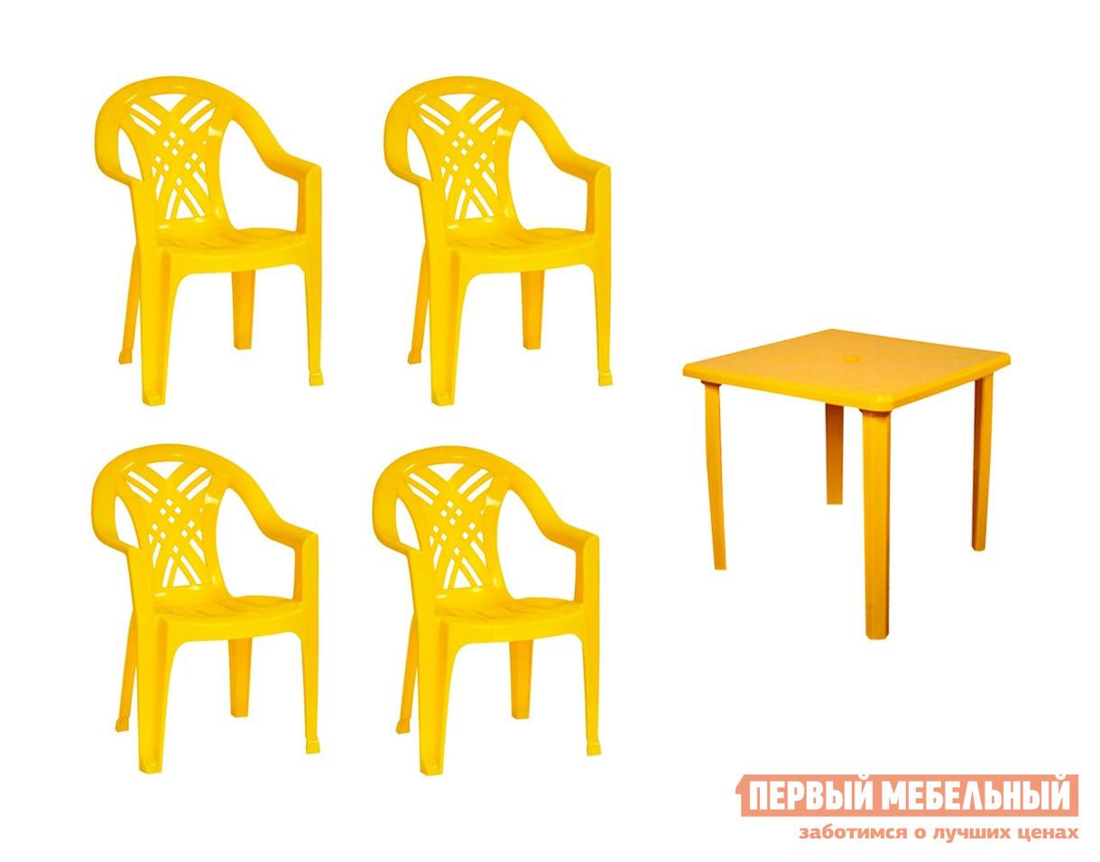 Набор пластиковой мебели Стандарт Пластик Стол квадратный (800х800х710)+Кресло №6 Престиж-2 (660x600x840мм), 4 шт. ЖелтыйНаборы пластиковой мебели<br>Габаритные размеры ВхШхГ xx мм. Набор пластиковой мебели для организации дачного застолья на свежем воздухе.  Также такая мебель подойдет для уличных кафе. Каждое кресло рассчитано на максимальный вес 120 кг. Размеры элементов:Стол: 710 Х 800 Х 800 мм, вес 5 кг; Кресло: 840 Х 660 Х 600 мм, вес 2. 4 кг. Кресла поставляются в собранном виде.  Стол разобран – для сборки стола необходимо вкрутить ножки в столешницу.<br><br>Цвет: Желтый<br>Цвет: Желтый<br>Кол-во упаковок: 5<br>Форма поставки: В разобранном виде<br>Срок гарантии: 1 год