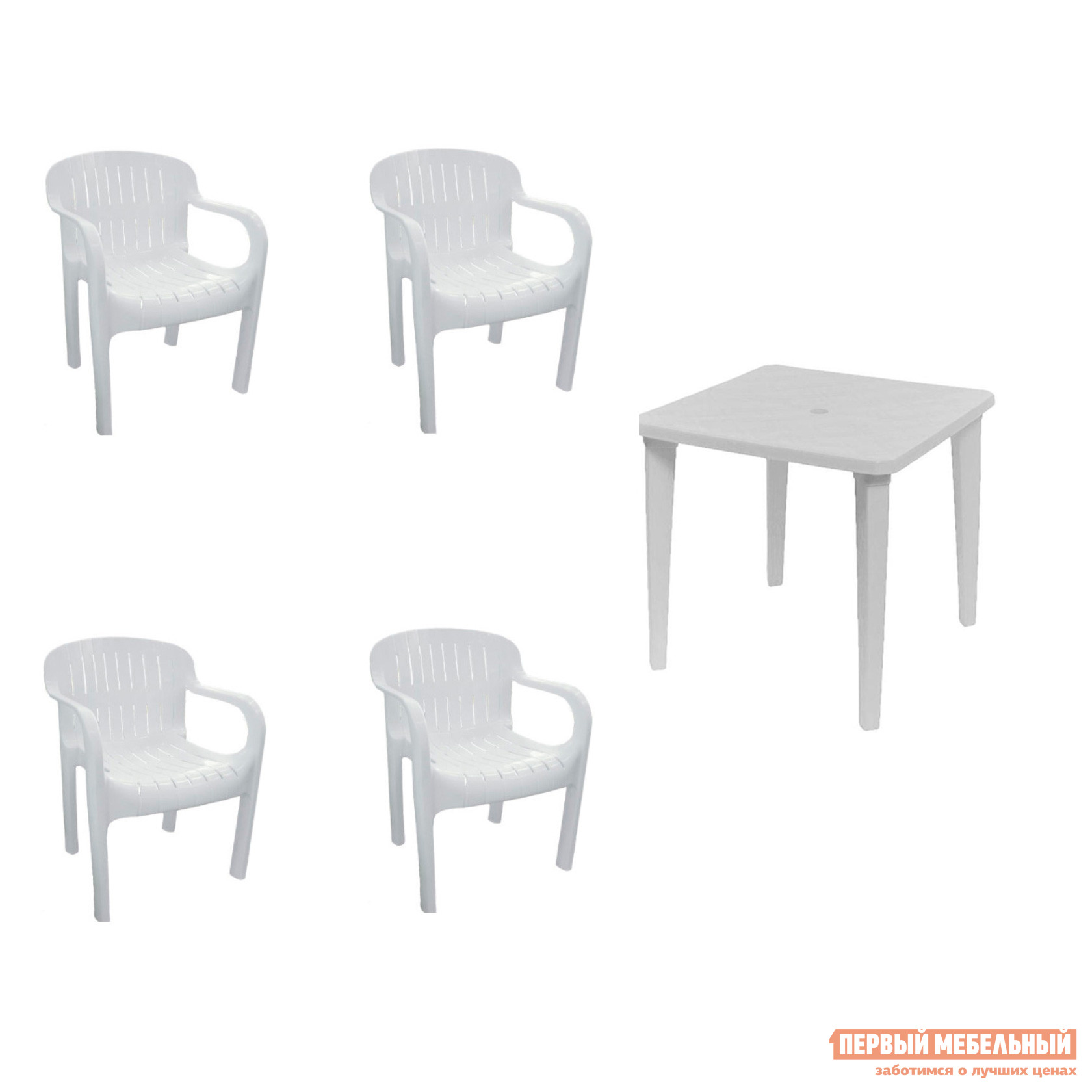 Набор пластиковой мебели Стандарт Пластик Стол квадратный (800х800х710)+Кресло №4 «Летнее» (610х480х810)мм, 4 шт. БелыйНаборы пластиковой мебели<br>Габаритные размеры ВхШхГ xx мм. Такой набор пластиковой мебели станет замечательным дополнением дачного участка, летнего кафе или мероприятия на открытом воздухе.  Практичный и удобный вариант, выручающий в любой ситуации. Размеры элементов:Стол квадратный: 710 Х 800 Х 800 мм, вес 3,98 кг; Кресла, 4 шт. : 810 Х 610 Х 480 мм, вес 4,6 кг. Кресла поставляются в собранном виде.  Стол разобран – для сборки стола необходимо вкрутить ножки в столешницу.<br><br>Цвет: Белый<br>Цвет: Белый<br>Кол-во упаковок: 5<br>Форма поставки: В разобранном виде<br>Срок гарантии: 1 год