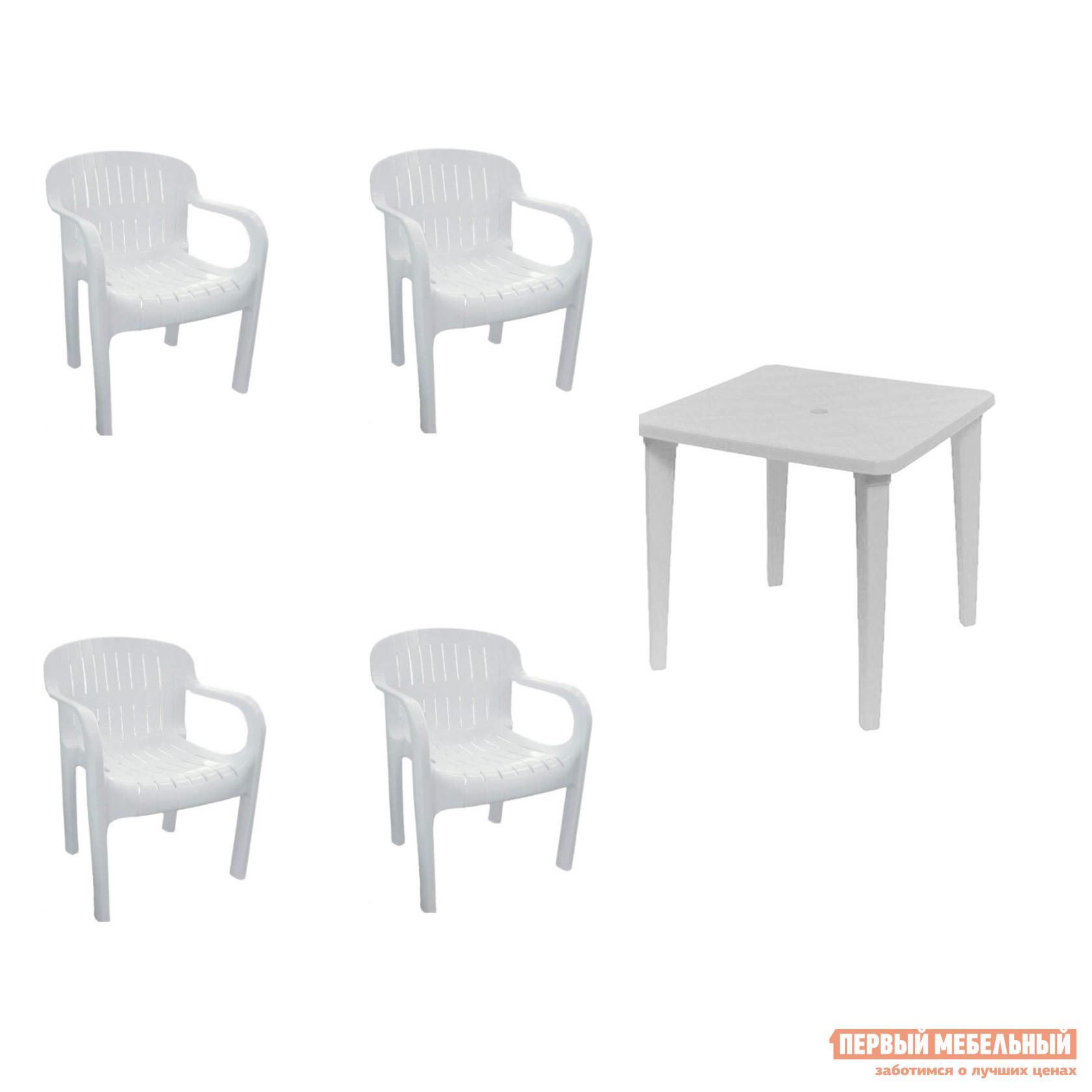 Набор пластиковой мебели Стандарт Пластик Стол квадратный (800х800х710)+Кресло №4 «Летнее» (610х480х810)мм, 4 шт. Белый
