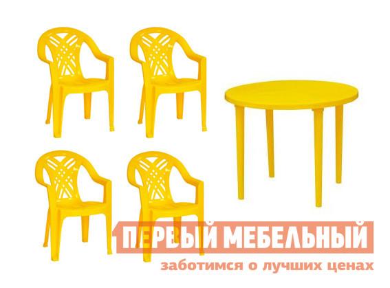 Набор пластиковой мебели Стандарт Пластик Стол круглый, д. 900 мм+Кресло №6 Престиж-2 (660x600x840мм), 4 шт. ЖелтыйНаборы пластиковой мебели<br>Габаритные размеры ВхШхГ xx мм. Готовый комплект сэкономит время при выборе и покупке пластиковой мебели.  Мы уже составили для вас лучшие варианты сочетающихся между собой элементов.  В этот набор входит круглый пластиковый стол диаметром 90 см и четыре кресла с подлокотниками. Каждое кресло рассчитано на максимальный вес 120 кг. Размеры элементов:Стол: 710 Х 900 Х 900 мм, вес 5 кг; Кресло: 840 Х 660 Х 600 мм, вес 2. 4 кг. Кресла поставляются в собранном виде.  Стол разобран – для сборки стола необходимо вкрутить ножки в столешницу.<br><br>Цвет: Желтый<br>Цвет: Желтый<br>Кол-во упаковок: 5<br>Форма поставки: В разобранном виде<br>Срок гарантии: 1 год