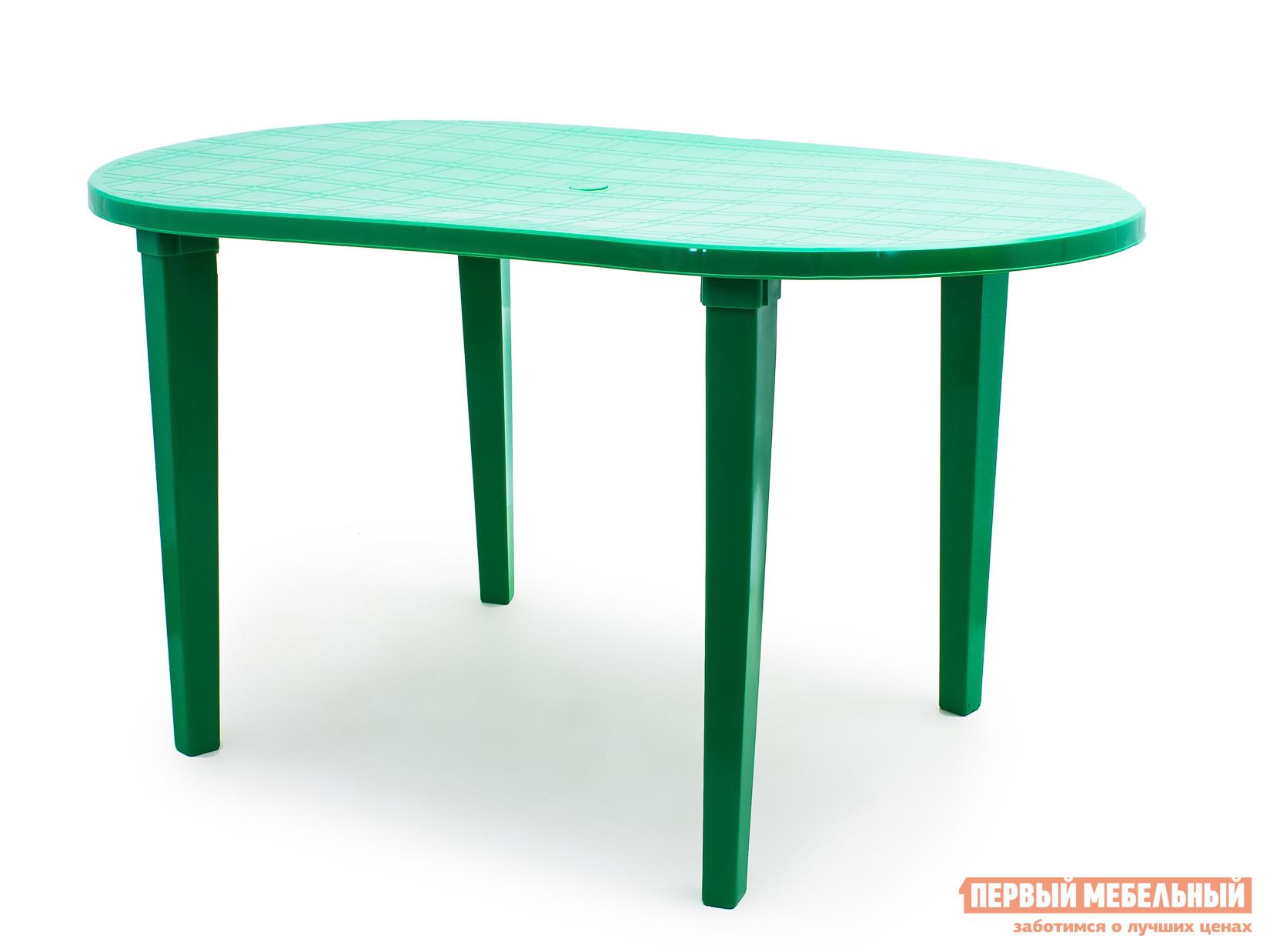 Пластиковый стол Стандарт Пластик Стол овальный (1400х800х710) мм Зеленый
