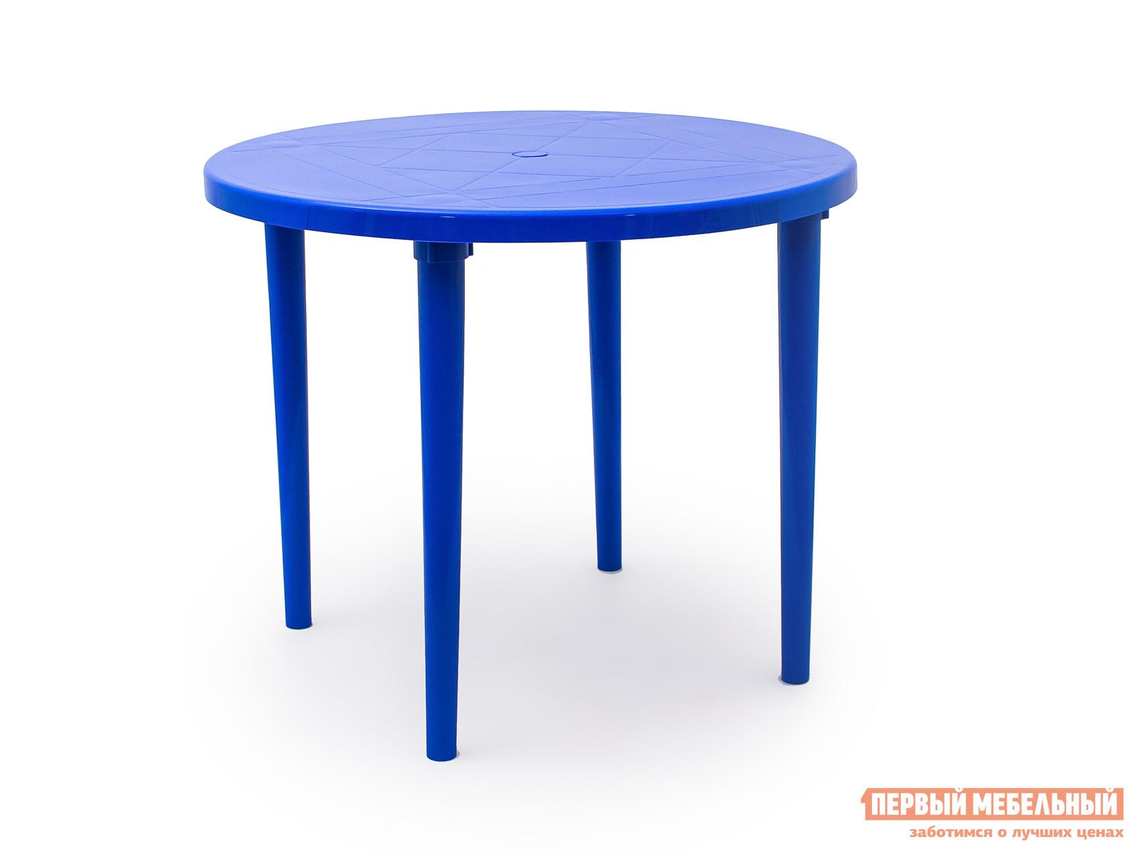 Пластиковый стол Стандарт Пластик Стол круглый, д. 900 мм СинийПластиковые столы<br>Габаритные размеры ВхШхГ 710x900x900 мм. Пластиковый круглый стол д.  900 мм Рикул совершенно незаменим на даче или в летнем кафе.  Ведь пластик является наиболее практичным материалом для использования на свежем воздухе.  Он легкий, прочный, не боится воды и грязи, температурных перепадов. Широкая круглая столешница создаст удобные условия для обеда всей семьей на террасе или в саду.  В центре есть отверстие для зонта, с которым ваше пребывание даже в солнечный полдень станет комфортным.<br><br>Цвет: Синий<br>Высота мм: 710<br>Ширина мм: 900<br>Глубина мм: 900<br>Кол-во упаковок: 1<br>Форма поставки: В разобранном виде<br>Срок гарантии: 1 год<br>Форма: Круглые<br>Размер: Большие