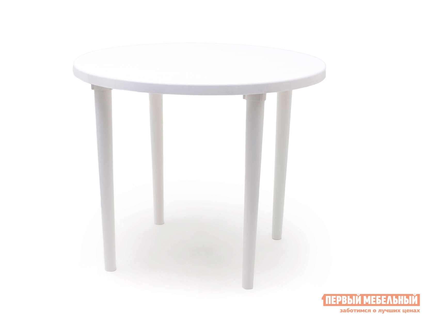 Пластиковый стол Стандарт Пластик Стол круглый, д. 900 мм БелыйПластиковые столы<br>Габаритные размеры ВхШхГ 710x900x900 мм. Пластиковый круглый стол д.  900 мм Рикул совершенно незаменим на даче или в летнем кафе.  Ведь пластик является наиболее практичным материалом для использования на свежем воздухе.  Он легкий, прочный, не боится воды и грязи, температурных перепадов. Широкая круглая столешница создаст удобные условия для обеда всей семьей на террасе или в саду.  В центре есть отверстие для зонта, с которым ваше пребывание даже в солнечный полдень станет комфортным.<br><br>Цвет: Белый<br>Высота мм: 710<br>Ширина мм: 900<br>Глубина мм: 900<br>Кол-во упаковок: 1<br>Форма поставки: В разобранном виде<br>Срок гарантии: 1 год<br>Форма: Круглые<br>Размер: Большие