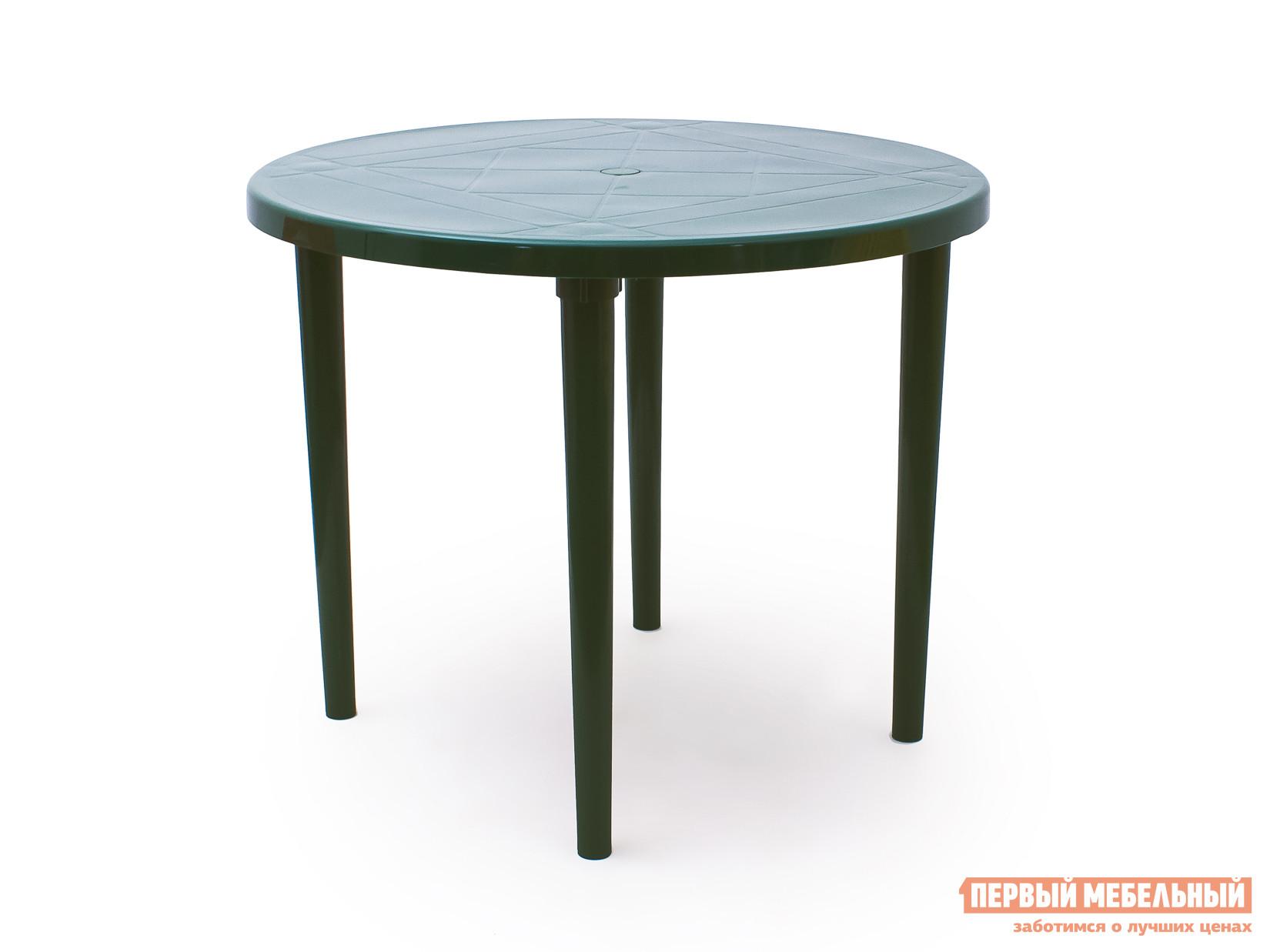 Пластиковый стол Стандарт Пластик Стол круглый, д. 900 мм Темно-зеленыйПластиковые столы<br>Габаритные размеры ВхШхГ 710x900x900 мм. Пластиковый круглый стол д.  900 мм Рикул совершенно незаменим на даче или в летнем кафе.  Ведь пластик является наиболее практичным материалом для использования на свежем воздухе.  Он легкий, прочный, не боится воды и грязи, температурных перепадов. Широкая круглая столешница создаст удобные условия для обеда всей семьей на террасе или в саду.  В центре есть отверстие для зонта, с которым ваше пребывание даже в солнечный полдень станет комфортным.<br><br>Цвет: Зеленый<br>Высота мм: 710<br>Ширина мм: 900<br>Глубина мм: 900<br>Кол-во упаковок: 1<br>Форма поставки: В разобранном виде<br>Срок гарантии: 1 год<br>Форма: Круглые<br>Размер: Большие