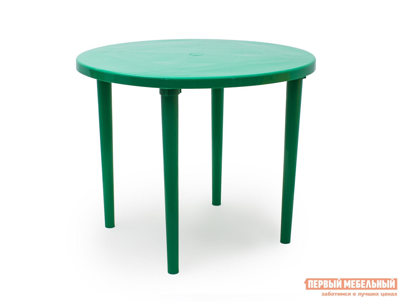 Пластиковый стол Стандарт Пластик Стол круглый, д. 900 мм ЗеленыйПластиковые столы<br>Габаритные размеры ВхШхГ 710x900x900 мм. Пластиковый круглый стол д.  900 мм Рикул совершенно незаменим на даче или в летнем кафе.  Ведь пластик является наиболее практичным материалом для использования на свежем воздухе.  Он легкий, прочный, не боится воды и грязи, температурных перепадов. Широкая круглая столешница создаст удобные условия для обеда всей семьей на террасе или в саду.  В центре есть отверстие для зонта, с которым ваше пребывание даже в солнечный полдень станет комфортным.<br><br>Цвет: Зеленый<br>Высота мм: 710<br>Ширина мм: 900<br>Глубина мм: 900<br>Кол-во упаковок: 1<br>Форма поставки: В разобранном виде<br>Срок гарантии: 1 год<br>Форма: Круглые<br>Размер: Большие