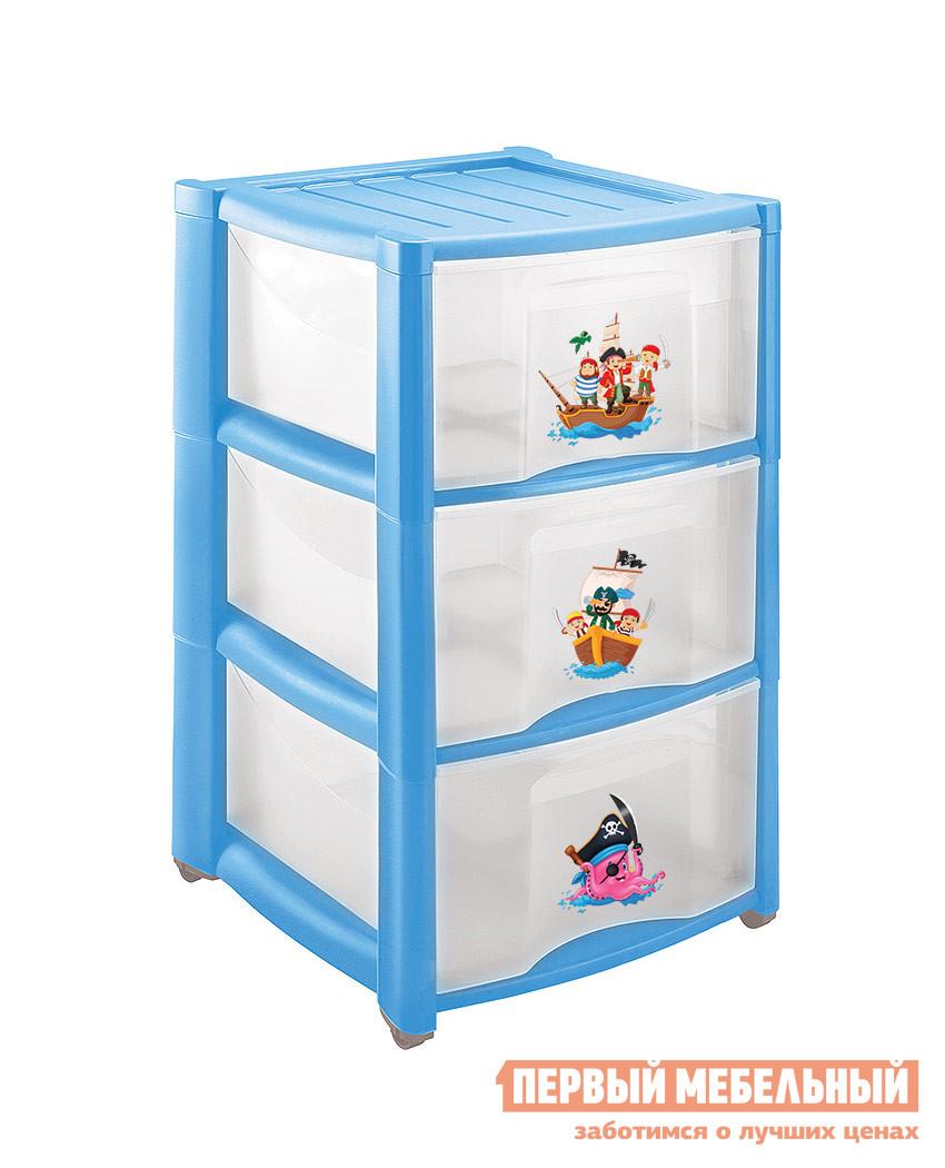 Фото Комод детский Пластишка 4313428 Голубой. Купить с доставкой