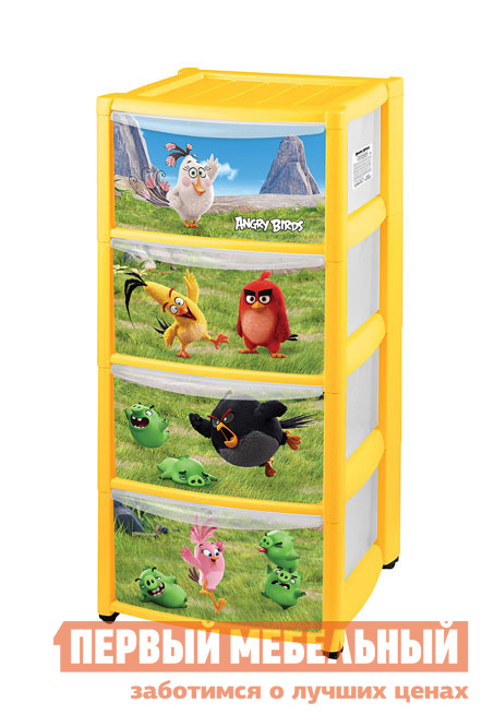 Комод детский Angry Birds 4313131 ЖелтыйДетские комоды<br>Габаритные размеры ВхШхГ 785x390x370 мм. Яркий пластиковый комод с сюжетом из популярной игры и полнометражного мультфильма «Angry Birds» понравится как детям, так и их родителям.  Модель имеет четыре выдвижных ящика с уникальным изображением на каждом.  Комод будет полезным элементом хранения детских вещей и игрушек как дома, так и на даче.  Благодаря колесикам и небольшому весу малыши могут использовать комод во время игр и учиться самим наводить порядок в своих вещах.  Изготавливается из полипропилена.<br><br>Цвет: Желтый<br>Высота мм: 785<br>Ширина мм: 390<br>Глубина мм: 370<br>Кол-во упаковок: 1<br>Форма поставки: В разобранном виде<br>Срок гарантии: 1 год<br>Назначение: Для игрушек<br>Материал: Пластик<br>Размер: Узкие<br>С ящиками: Да<br>На колесиках: Да<br>4 ящика: Да<br>С рисунком: Да