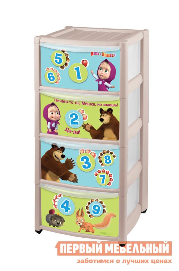 Комод детский Маша и Медведь 4313029 БежевыйДетские комоды<br>Габаритные размеры ВхШхГ 785x390x370 мм. Высокий яркий пластиковый комод для детских игрушек и вещей.  Модель непременно понравится малышам и их родителям, ведь ящики оформлены красочными обучающими иллюстрациями по сюжету известного по всему миру мультфильма «Маша и Медведь».  Такой комод станет полезным элементом во время игр и поможет малышу научиться самому наводить порядок в комнате. В четырех вместительных контейнерах поместятся детские вещи и игрушки.  Комод имеет небольшой вес и дополнен колесиками, ребенок сможет сам без труда его передвигать. Комод изготавливается из полипропилена.<br><br>Цвет: Бежевый<br>Цвет: Бежевый<br>Высота мм: 785<br>Ширина мм: 390<br>Глубина мм: 370<br>Кол-во упаковок: 1<br>Форма поставки: В разобранном виде<br>Срок гарантии: 1 год<br>Назначение: Для игрушек<br>Материал: Пластиковые<br>Размер: Узкие<br>Особенности: С ящиками, На колесиках, с 4-мя ящиками, С рисунком