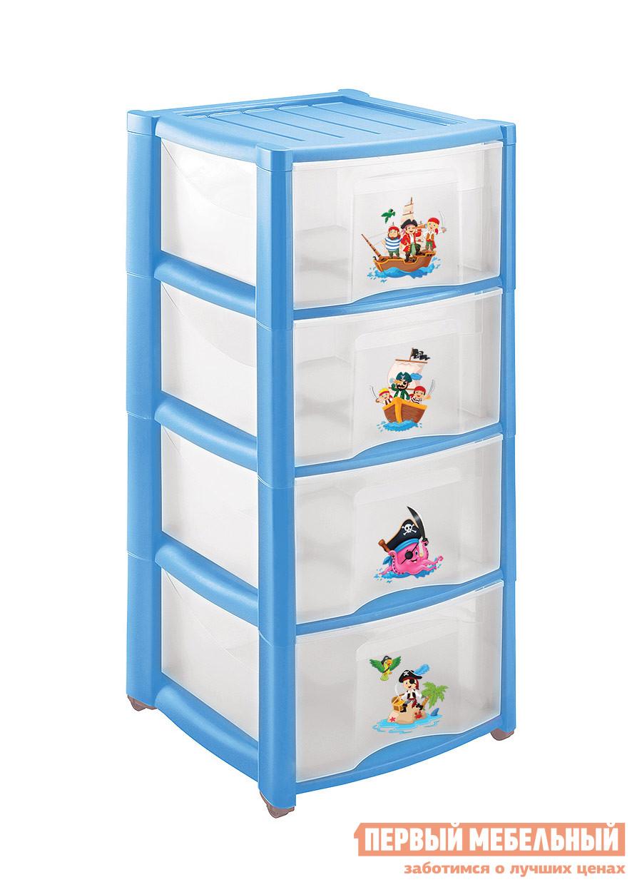 Комод детский Пластишка 4313425 ГолубойДетские комоды<br>Габаритные размеры ВхШхГ 785x390x370 мм. Высокий детский комод с яркими сюжетами на фасадах понравится как малышам, так и их родителями.  В четырех ящиках поместятся и игрушки, и вещи ребенка.  Комод можно использовать как игровой элемент и научить малышей самим наводить порядок в комнате.  Благодаря компактным размерам, такой комод не займет много места, а колесики в основании позволят легко перемещать его по комнате. Материал изготовления — полипропилен.<br><br>Цвет: Голубой<br>Цвет: Синий<br>Высота мм: 785<br>Ширина мм: 390<br>Глубина мм: 370<br>Кол-во упаковок: 1<br>Форма поставки: В разобранном виде<br>Срок гарантии: 1 год<br>Назначение: Для игрушек<br>Материал: Пластиковые<br>Размер: Узкие<br>Особенности: С ящиками, На колесиках, с 4-мя ящиками, С рисунком