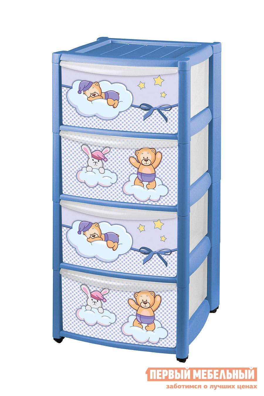 Комод детский Пластишка 4313870 Синий
