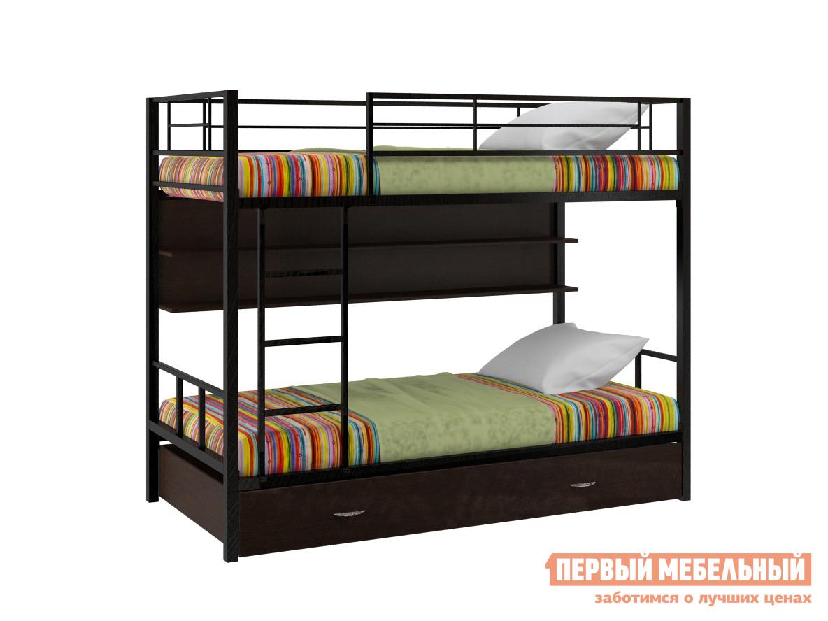 Двухъярусная кровать Redford Кровать Севилья 2 с полкой и ящиком