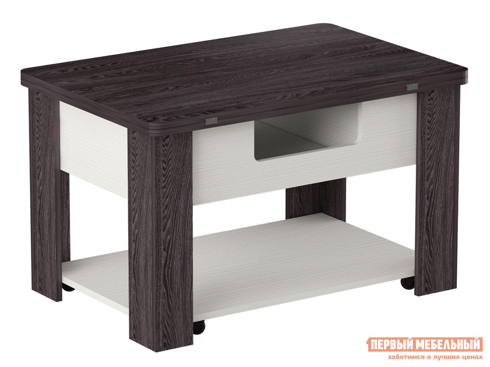Журнальный столик-трансформер Mebwill Стол трансформер