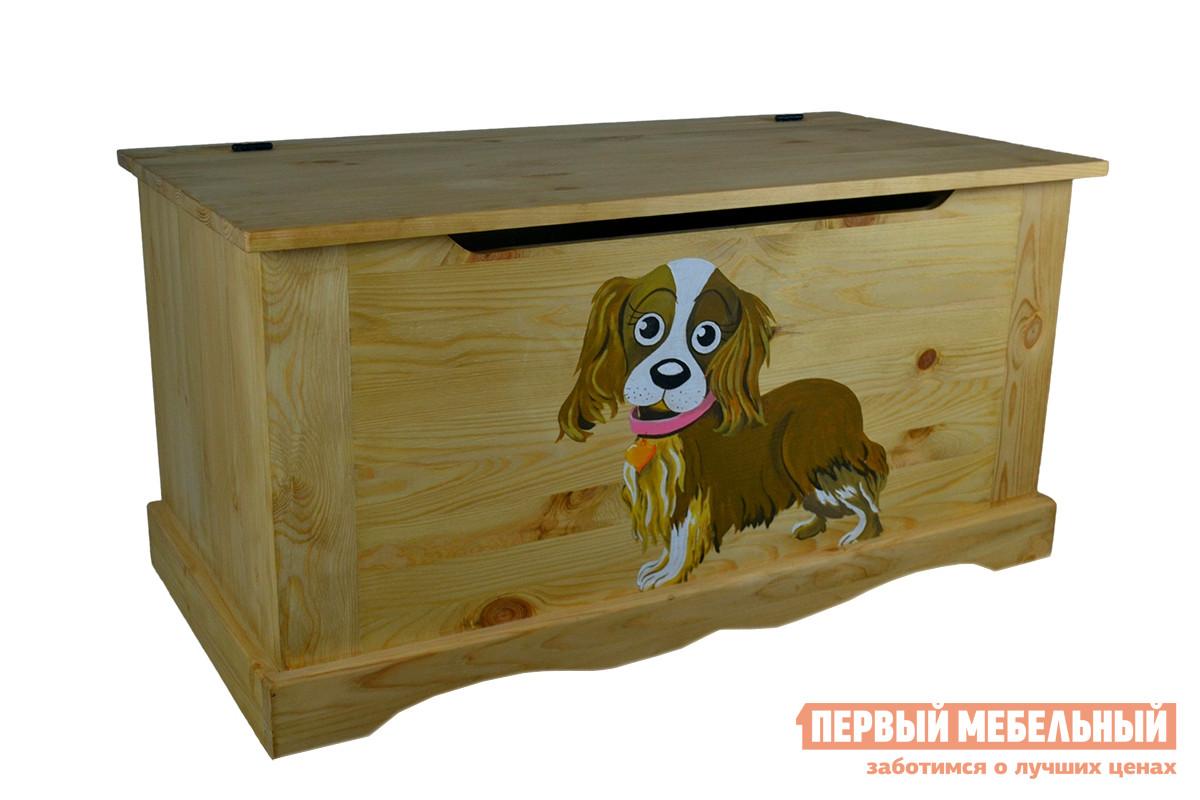 Сундук Волшебная сосна Сундук с собакой без фона COFFRE 100