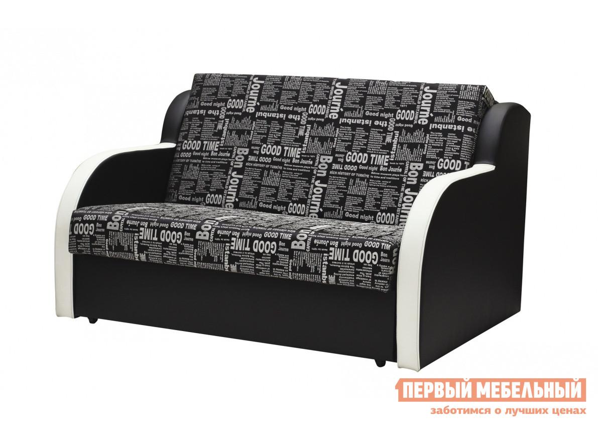 Диван СтолЛайн Ремикс 2 Газета 1500 (Рогожка)Диваны<br>Габаритные размеры ВхШхГ 840x1400x1060 мм. Функциональный диван-кровать в стильном исполнении.  Данная модель — прекрасный вариант для небольшого помещения.  Изделие подарит вам приятный и комфортный отдых.  В разложенном положении диван превращается в полноценную двуспальную кровать. Механизм трансформации: аккордеон;Спальное место: 1920 х 1220 мм;Наполнение: ППУ;Бельевой ящик.<br><br>Цвет: Черный<br>Высота мм: 840<br>Ширина мм: 1400<br>Глубина мм: 1060<br>Кол-во упаковок: 1<br>Форма поставки: В разобранном виде<br>Срок гарантии: 18 месяцев<br>Тип: Прямые<br>Тип: Диван-кровать<br>Материал: Ткань<br>С ящиком для белья: Да<br>Механизм трансформации: Аккордеон