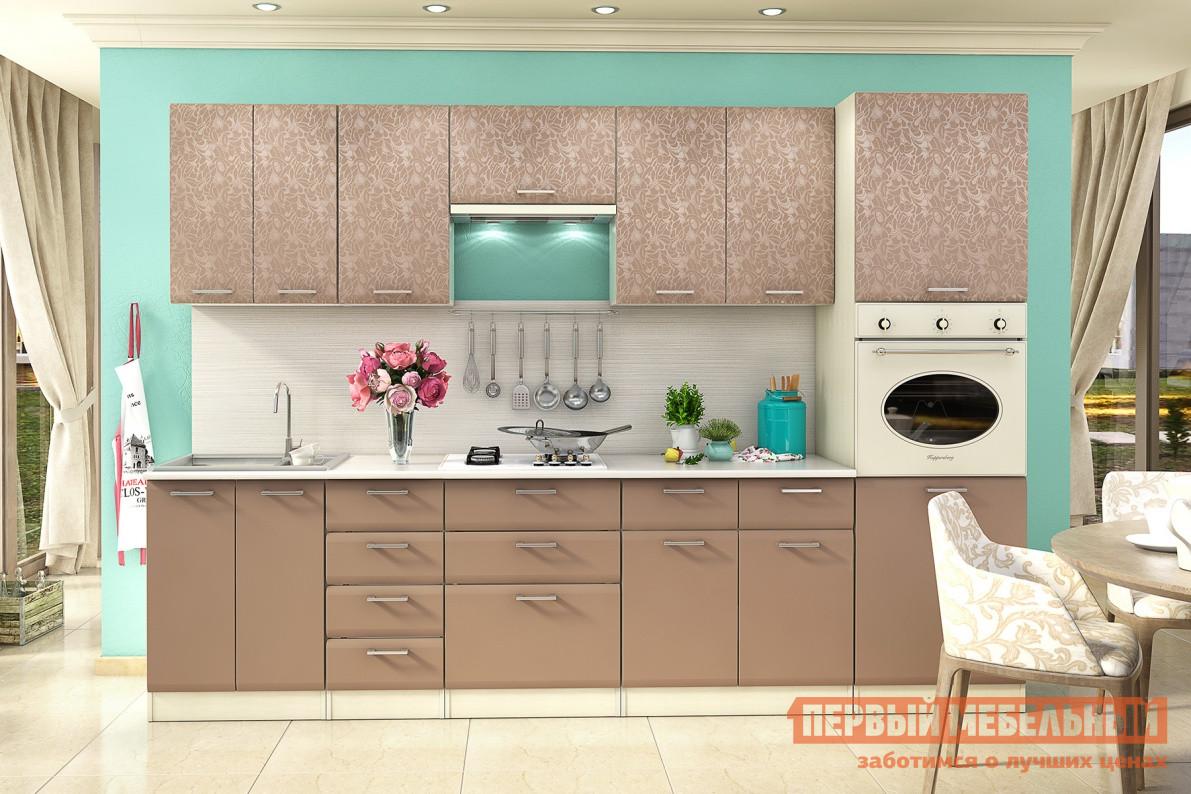 Кухонный гарнитур СтолЛайн Аура Шампань Шоколад К1 спальный гарнитур трия саванна к1