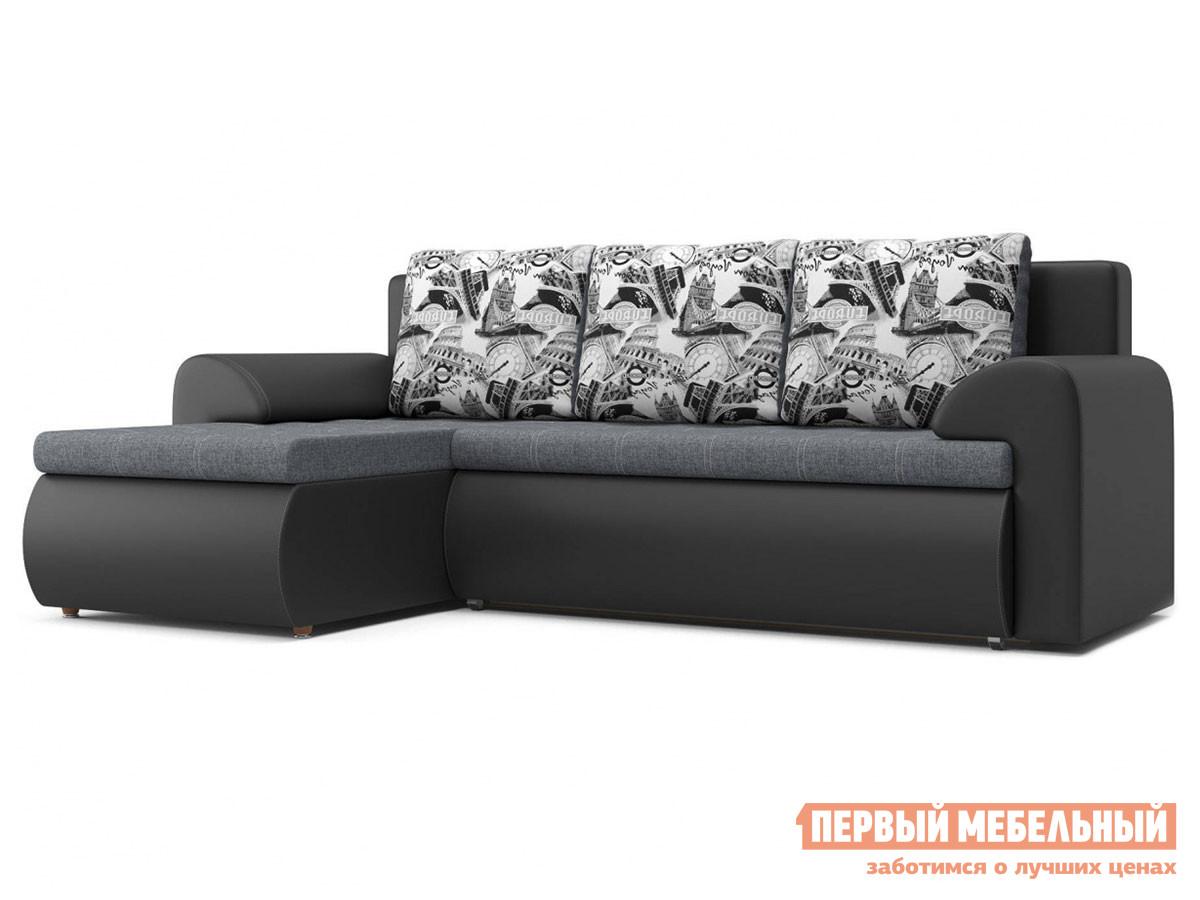 Угловой диван  Цезарь У Серо-черный, рогожка / иск. кожа, Левый Столлайн 86086