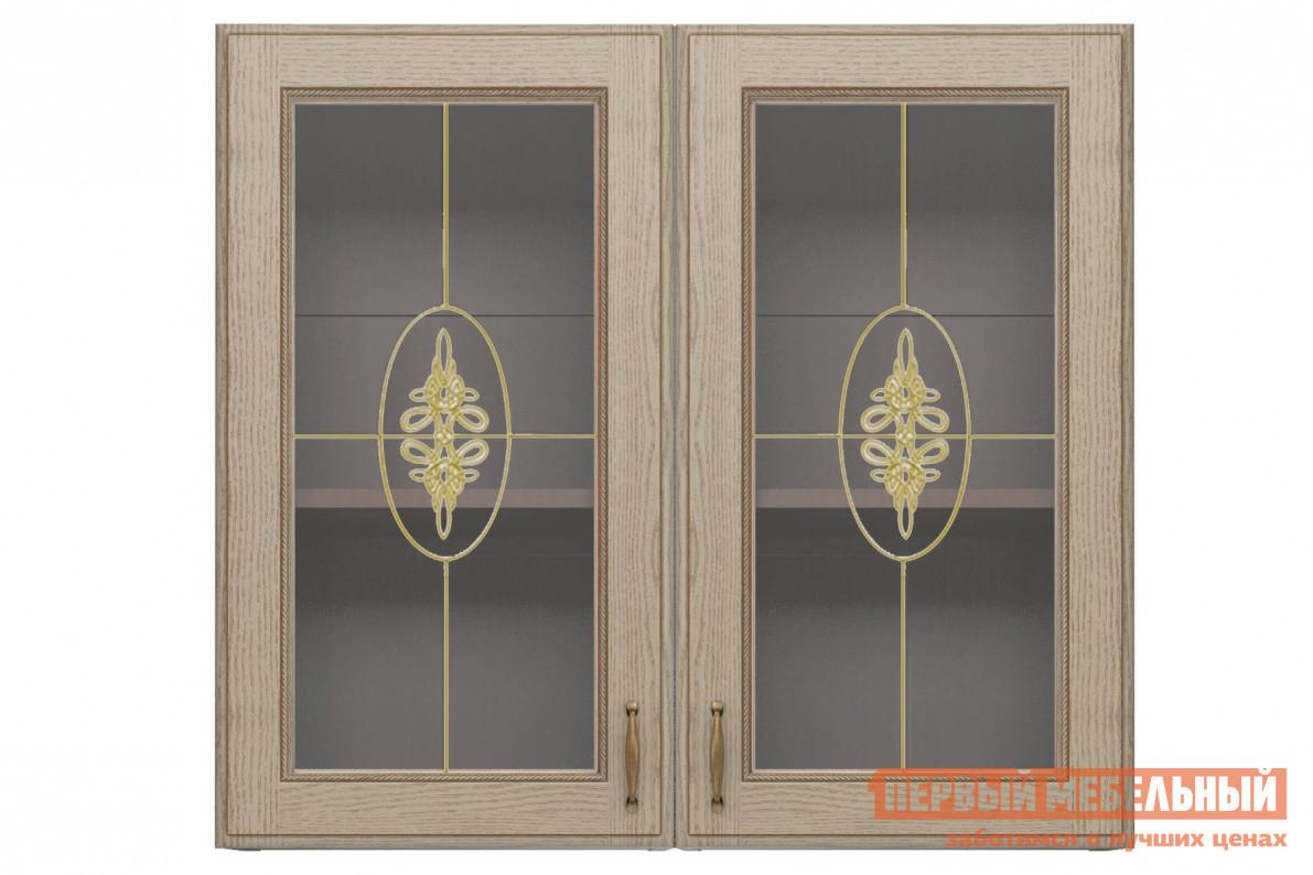 Шкаф-витрина СтолЛайн Эмилия 2421020027280 кухонный гарнитур столлайн эмилия крем к1