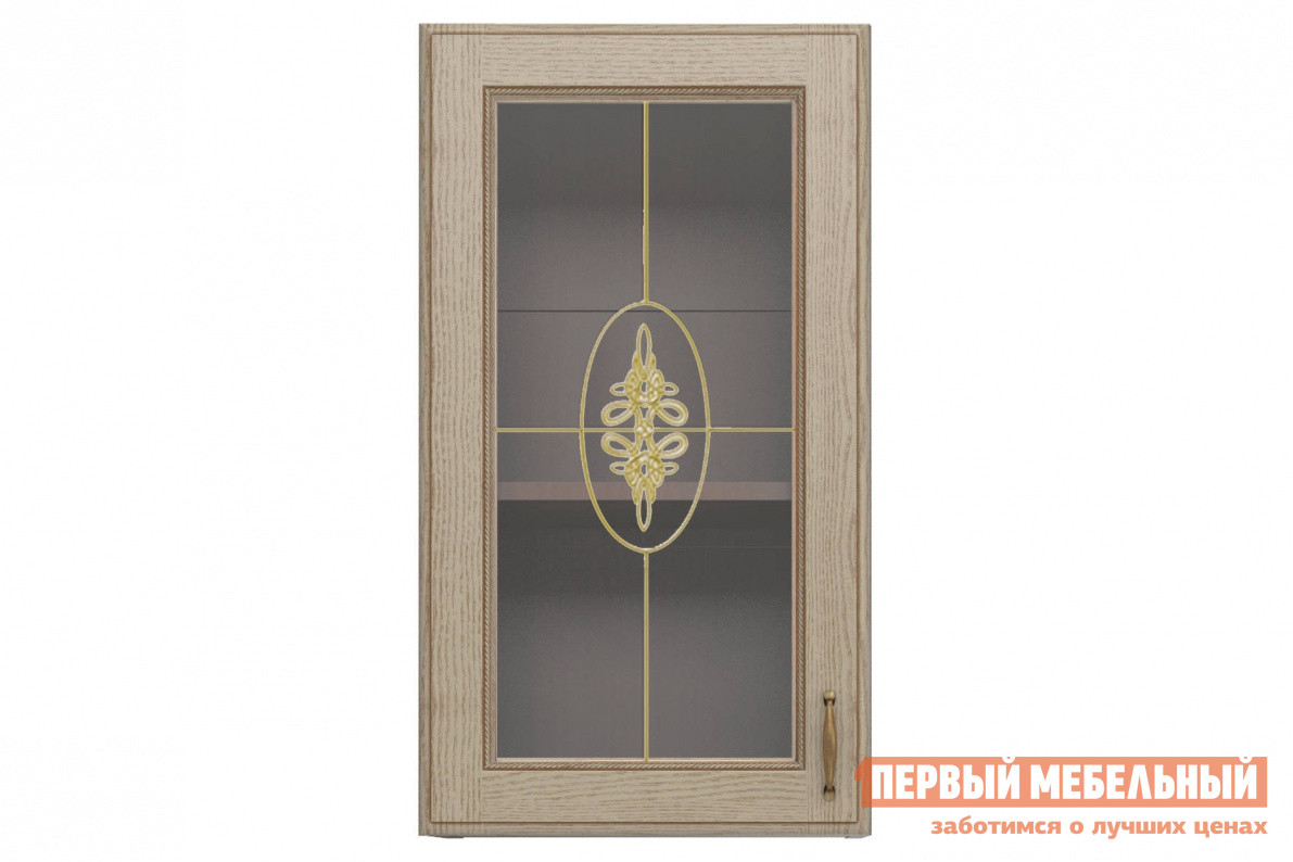 Шкаф-витрина СтолЛайн Эмилия 2421003027240 кухонный гарнитур столлайн эмилия крем к1