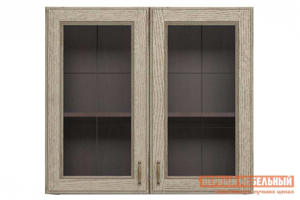 Шкаф-витрина СтолЛайн Эмилия 1421020027280 кухонный гарнитур столлайн эмилия крем к1
