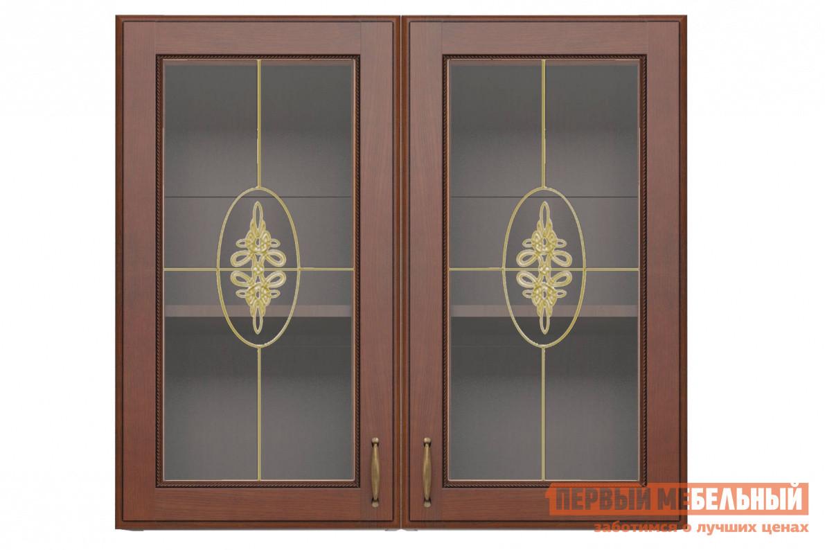 Шкаф-витрина СтолЛайн Эмилия 2421120027280 кухонный гарнитур столлайн эмилия крем к1