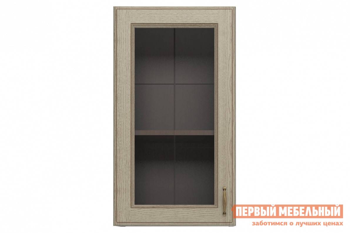 Шкаф-витрина СтолЛайн Эмилия 1421003027240 кухонный гарнитур столлайн эмилия крем к1