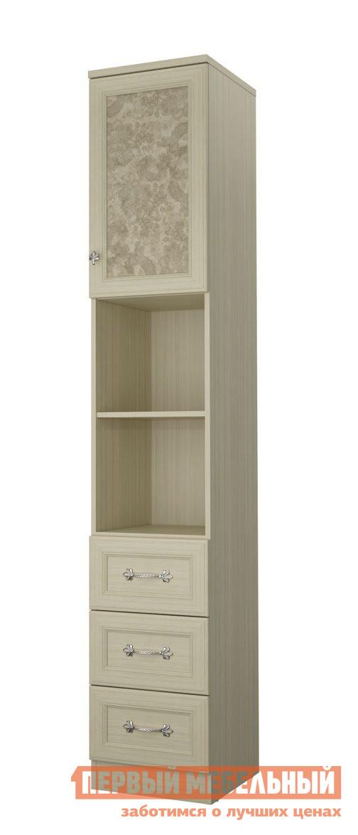 Шкаф детский СтолЛайн СТЛ.127.21