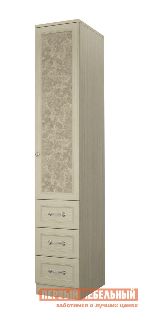 Шкаф детский СтолЛайн СТЛ.127.02