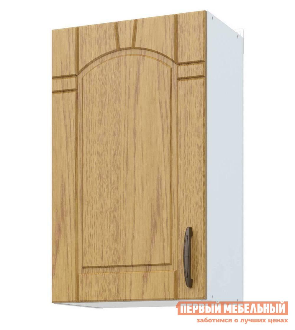 Кухонный модуль СтолЛайн СТЛ.144.01