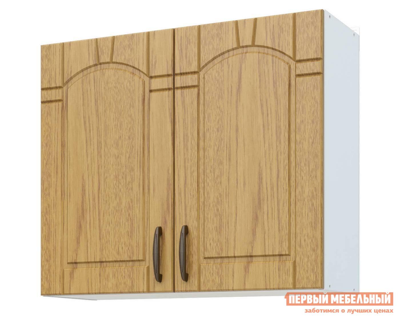 Кухонный модуль СтолЛайн СТЛ.144.03