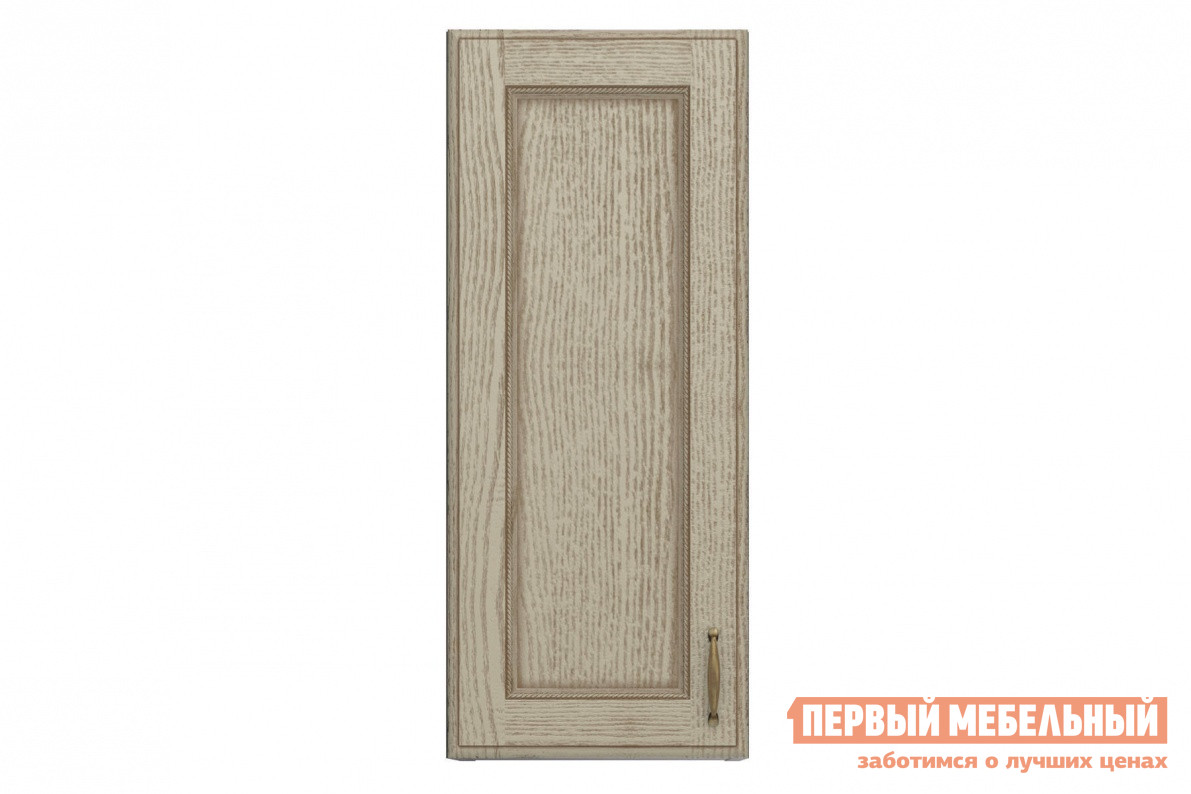 Шкаф с полками СтолЛайн Эмилия 1421001027230 шкаф с полками дсп и зеркальной дверью орион
