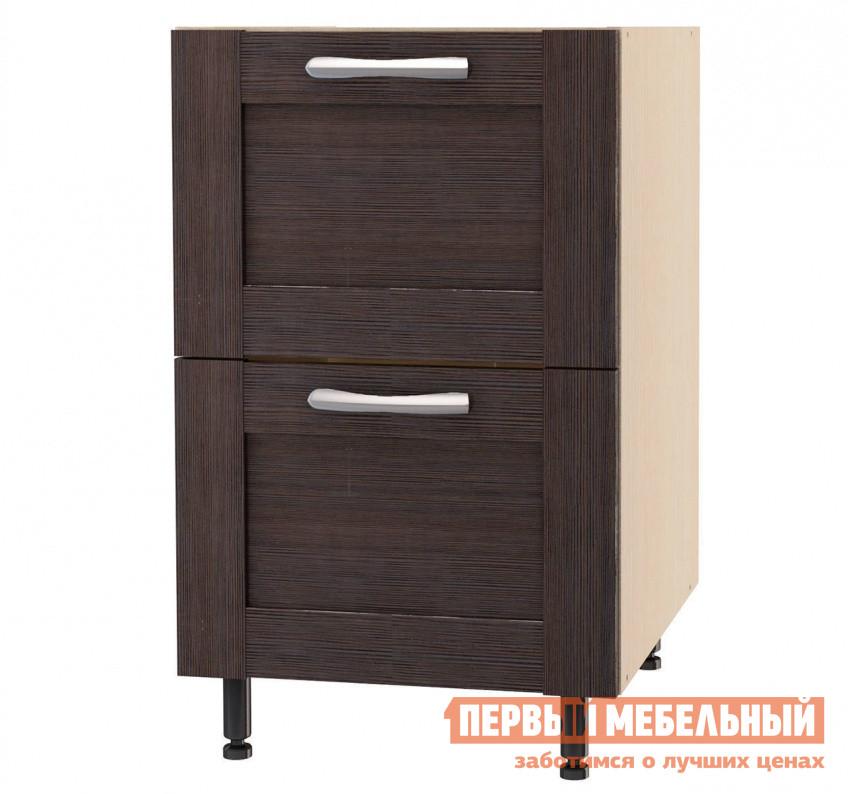 Стол с ящиками СтолЛайн Шкаф напольный с 2 ящиками ш.500