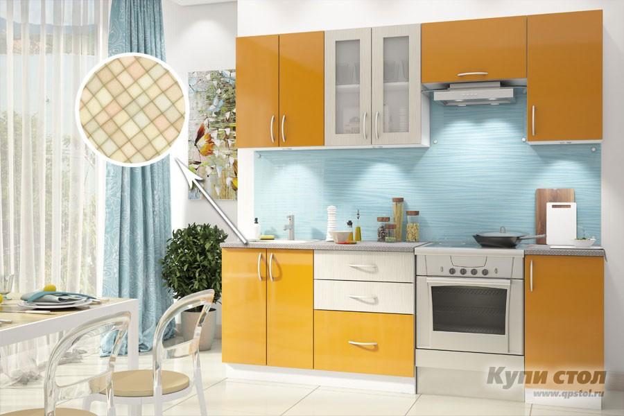 Готовая кухня СТЛ.051.03 КупиСтол.Ru 14490.000