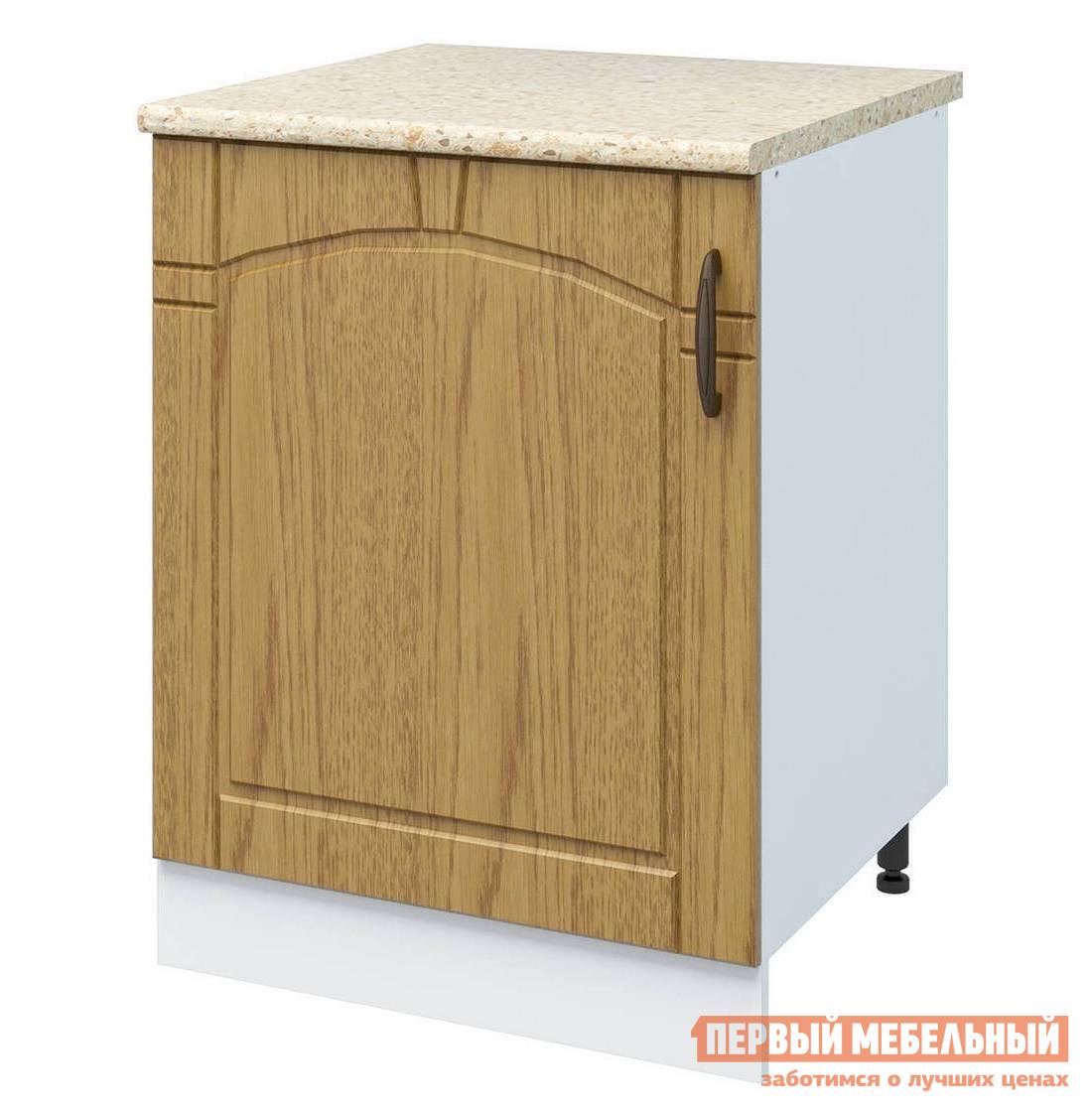 Кухонный модуль СтолЛайн СТЛ.144.05
