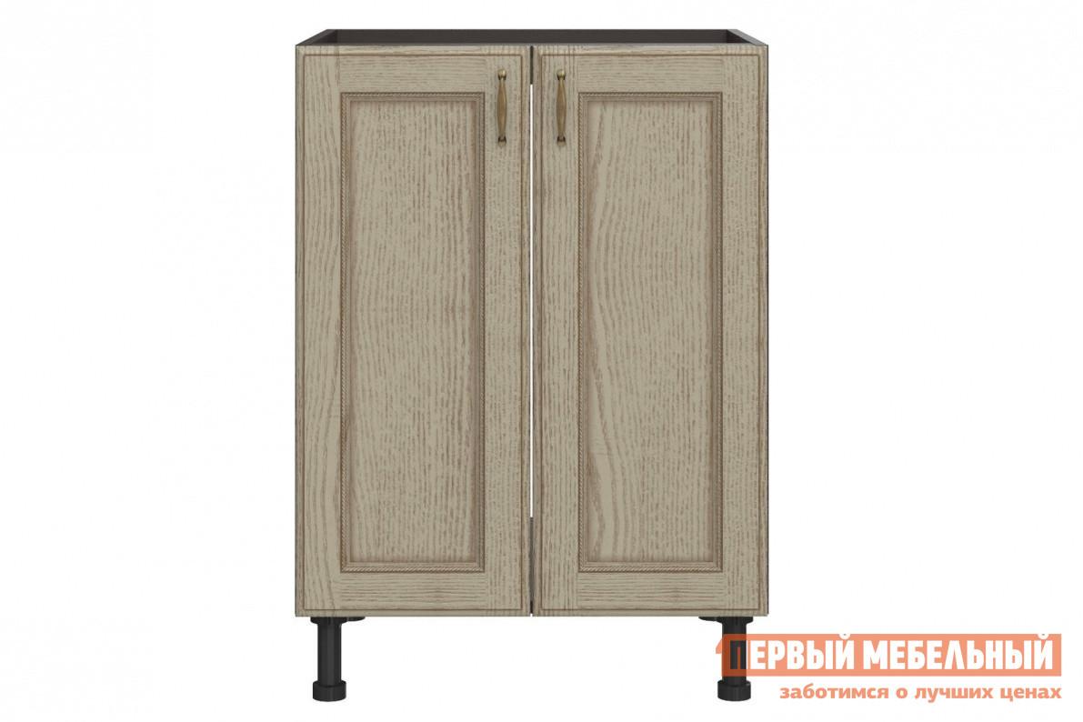 Кухонный модуль СтолЛайн Эмилия 1421021028460