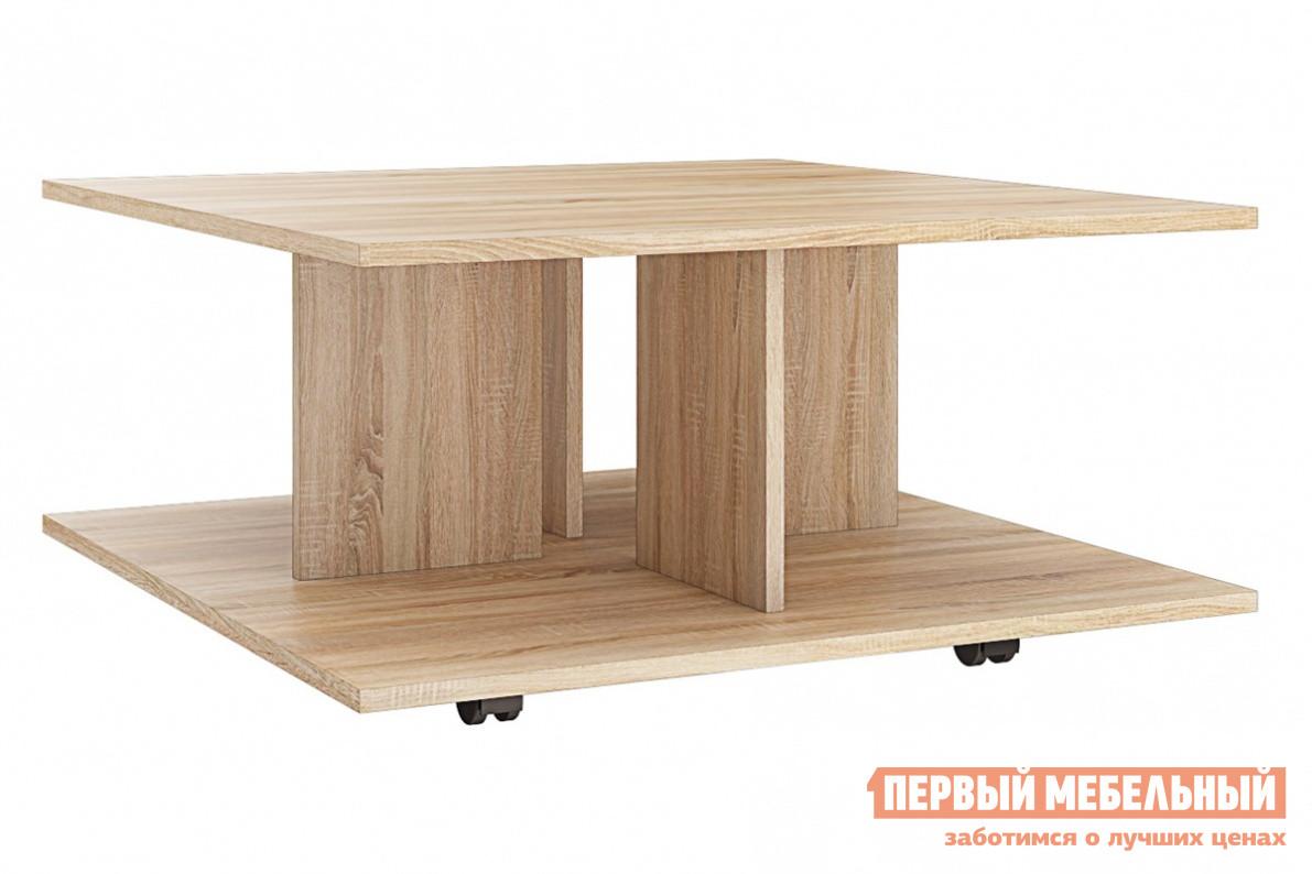 Журнальный столик СтолЛайн СТЛ.221.04