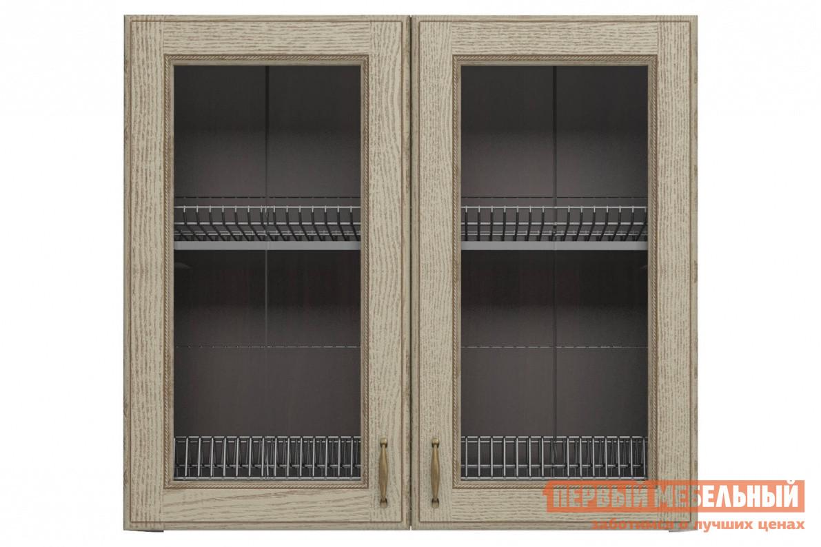 Шкаф-сушка СтолЛайн Эмилия 1421007037280 кухонный гарнитур столлайн эмилия крем к1