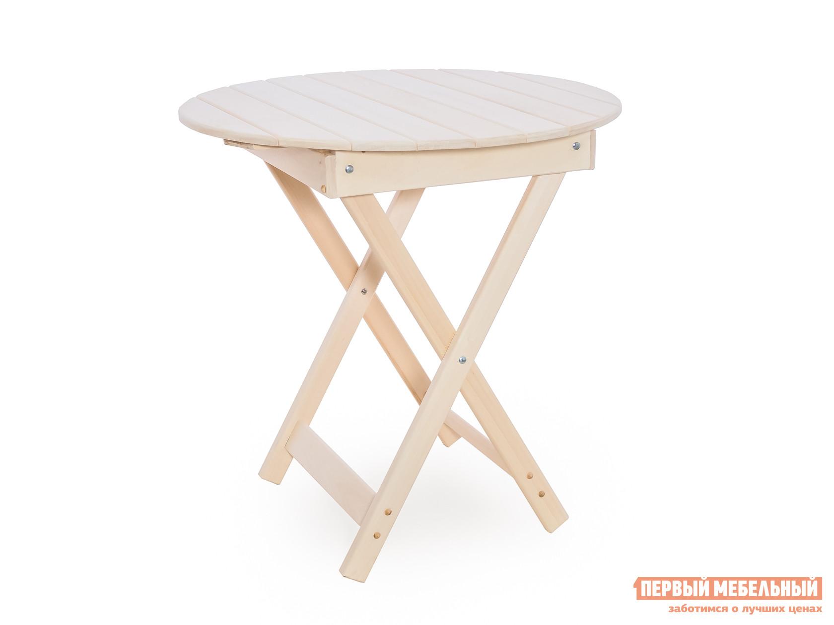 Садовый стол круглый МариМебель Лодрик деревянный уличный стол раскладной маримебель паскаль