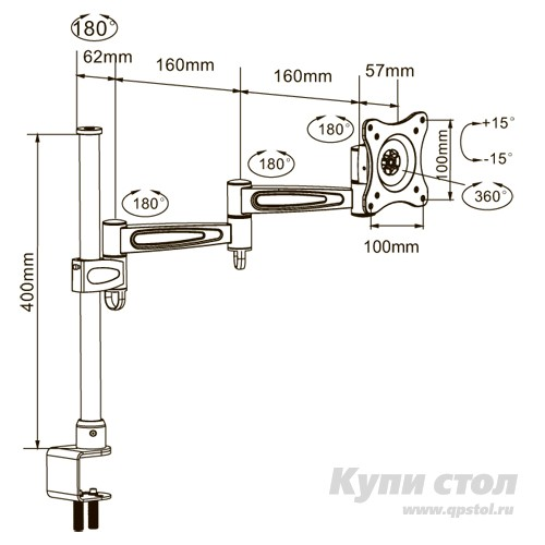 Кронштейн LCD-T3 КупиСтол.Ru 1590.000