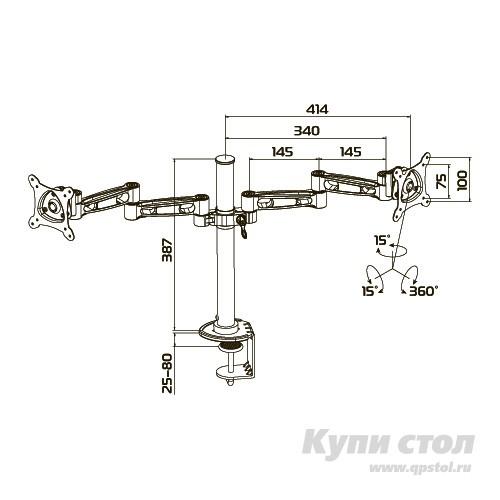 Кронштейн Alta-3006 КупиСтол.Ru 2192.000