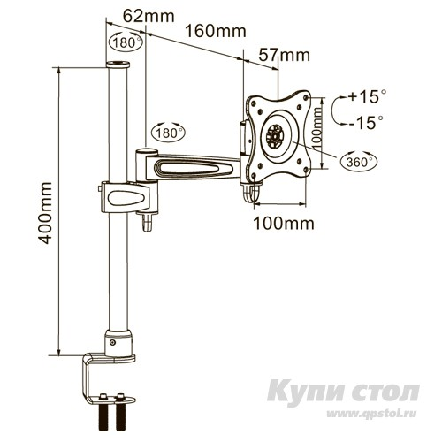 Кронштейн LCD-T2 КупиСтол.Ru 1390.000