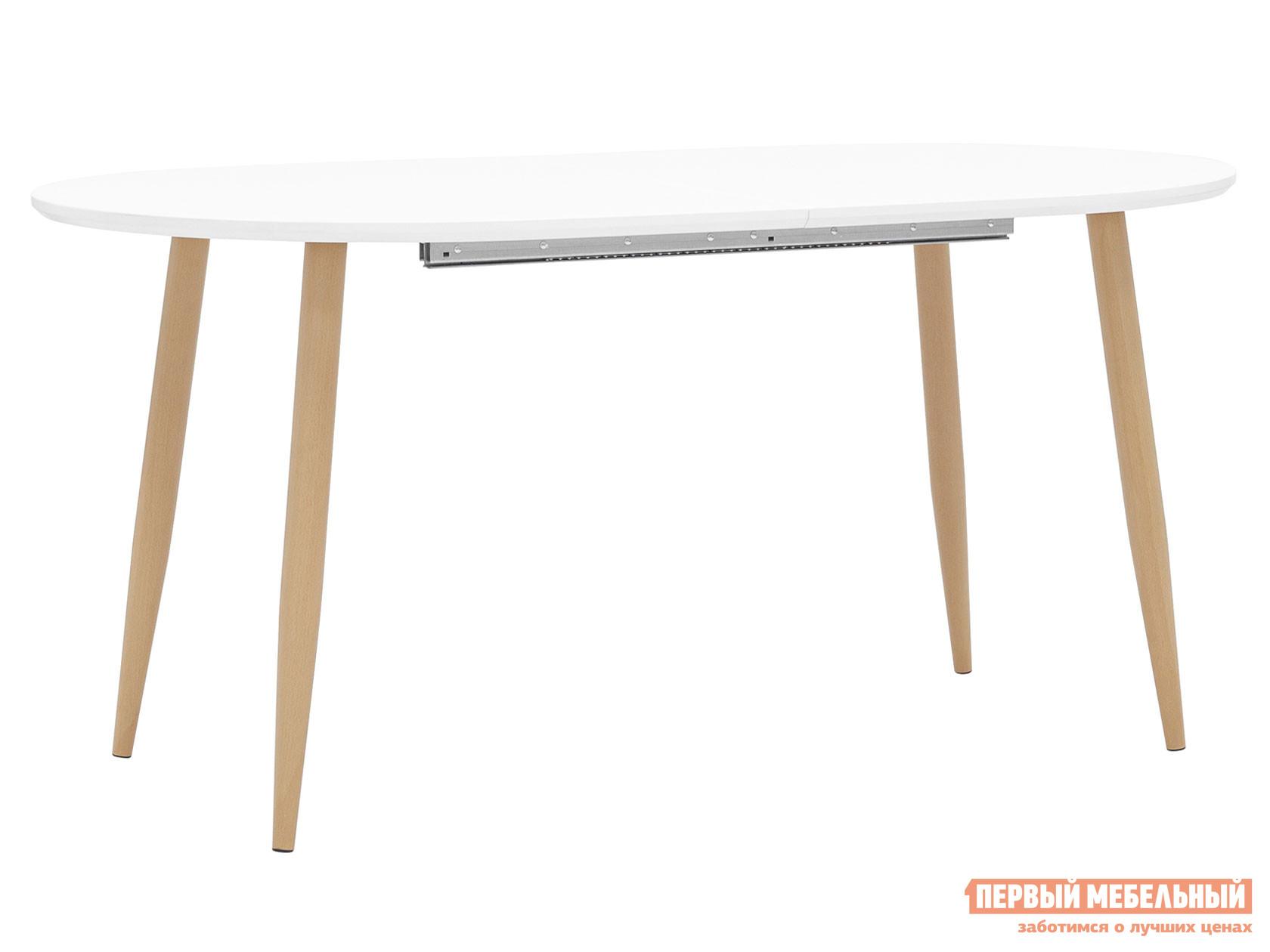 Кухонный стол  обеденный Берген, раскладной DT-95-120/160 DUAL Белый, Большой Stool Group 111416