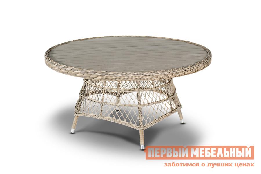 Плетеный стол Кватросис GFS7027T плетеный стол кватросис бергамо yh s4684p 2