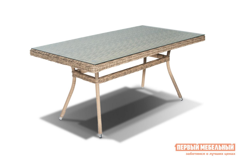 Плетеный стол со стеклом Кватросис Стол обеденный Латте YH-T4766G-1, YH-T4766G-2