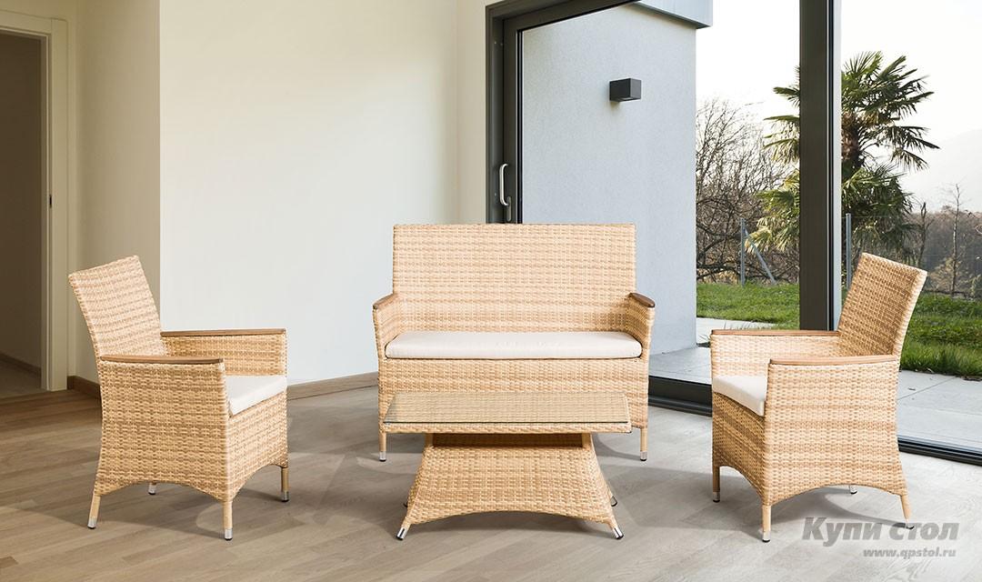 Комплект плетеной мебели Версаль КупиСтол.Ru 36700.000