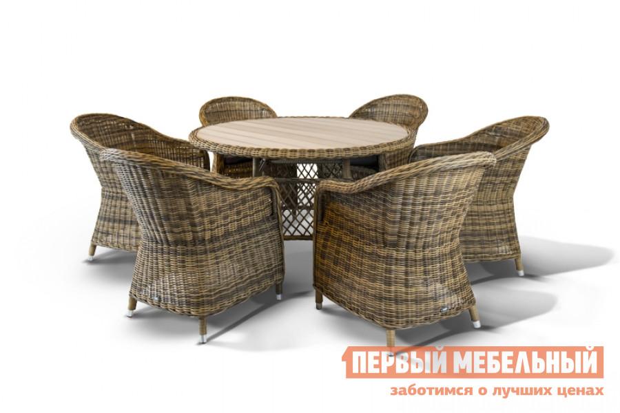 где купить  Комплект плетеной мебели Кватросис YH-T1661P YH-C1103W  по лучшей цене