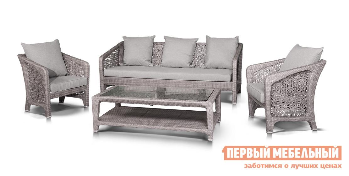 где купить Комплект плетеной мебели Кватросис Лабро по лучшей цене