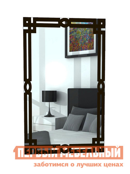 Настенное зеркало ZerkaloStudio Марита черное настенное зеркало zerkalostudio узелки белые