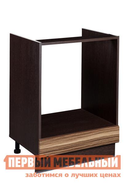 Стол под технику Витра 16.57 Венге / Зебрано глянец