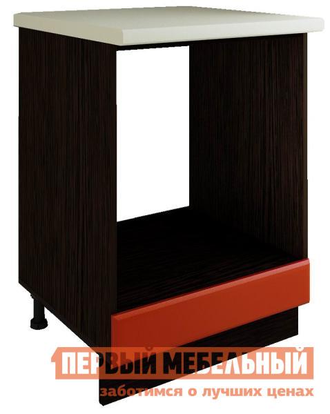Стол под технику Витра 09.57