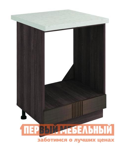 Стол под технику Витра 11.57 витра кухонный стол витра орфей 1 2 венге